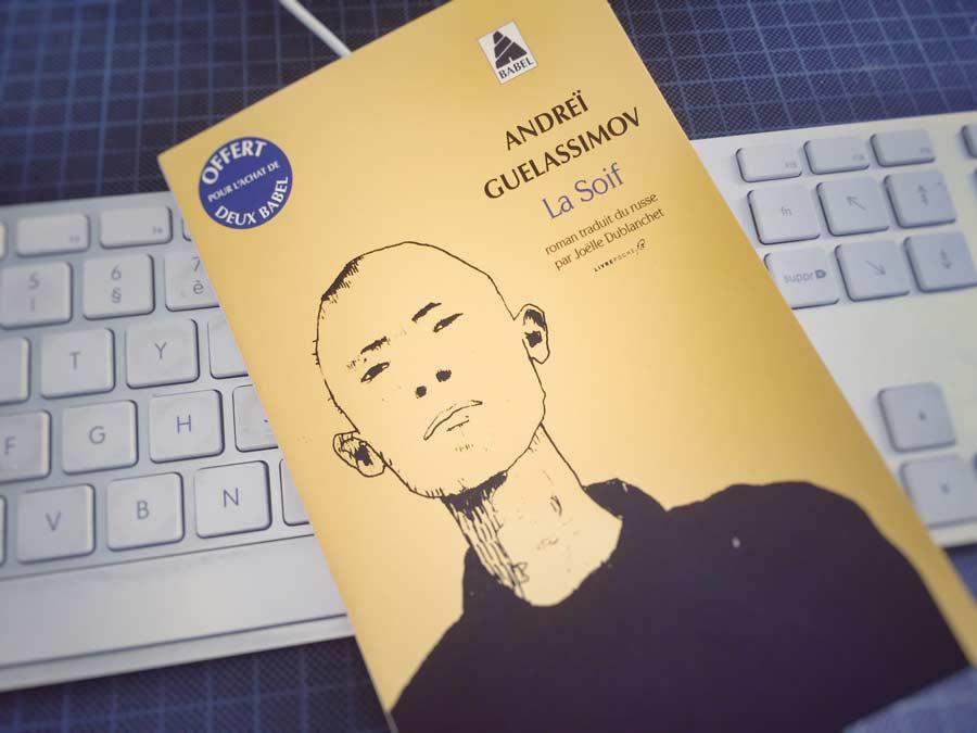 La Soif d'Andreï Guelassimov par Livrepoche.fr